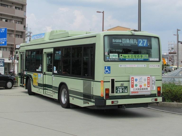 京都200か28-16 Photo442
