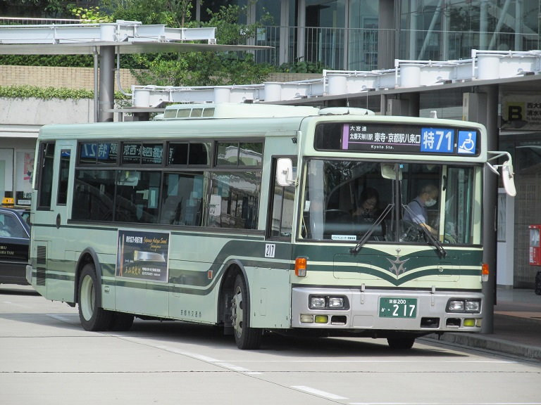 京都200か・217 Photo467