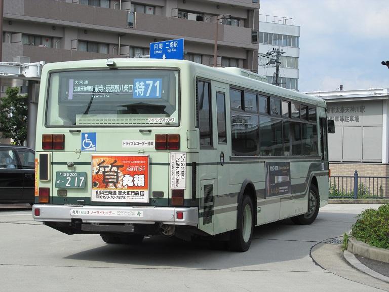 京都200か・217 Photo468