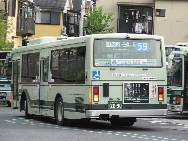 京都200か20-90 Photo486