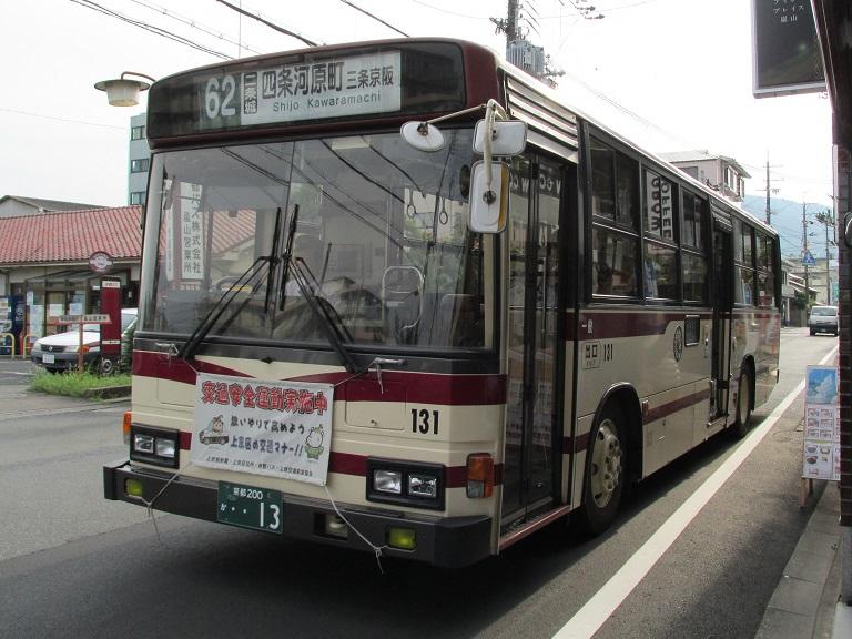 131 Photo492