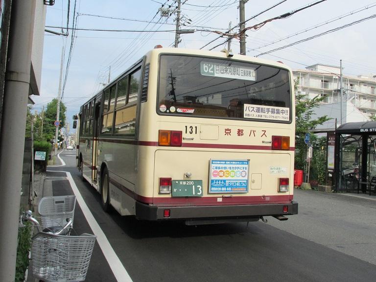 131 Photo493