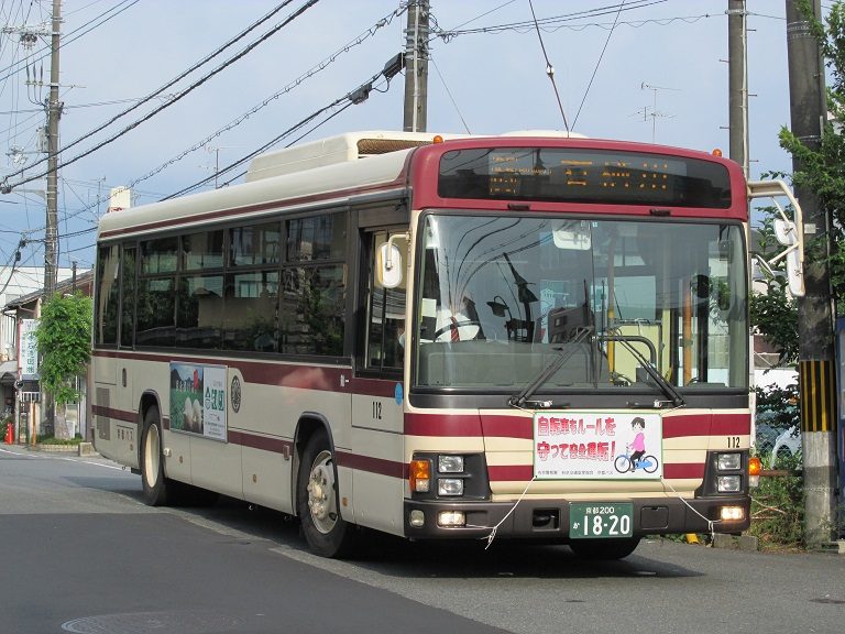 112 Photo494