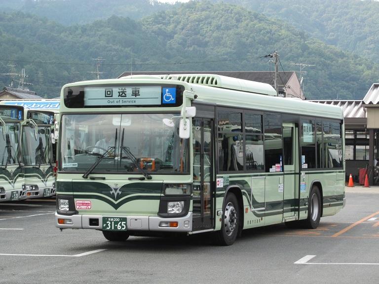 京都200か31-65 Photo500