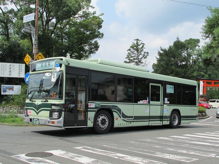 京都200か31-65 Photo501
