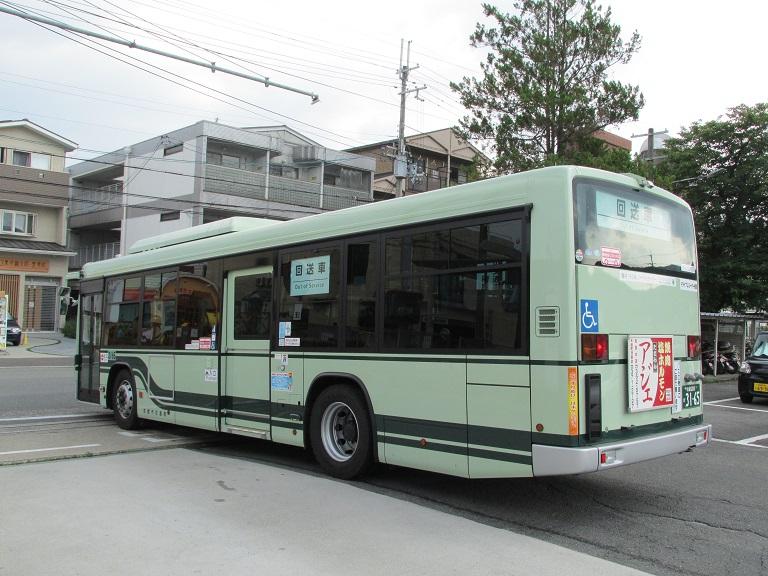 京都200か31-65 Photo502