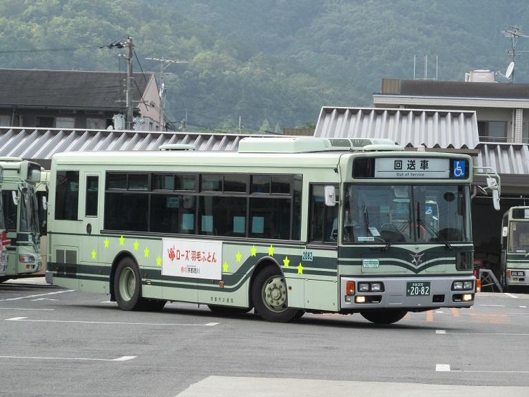京都200か20-82 Photo524