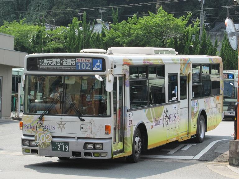 京都200か・219 Photo533
