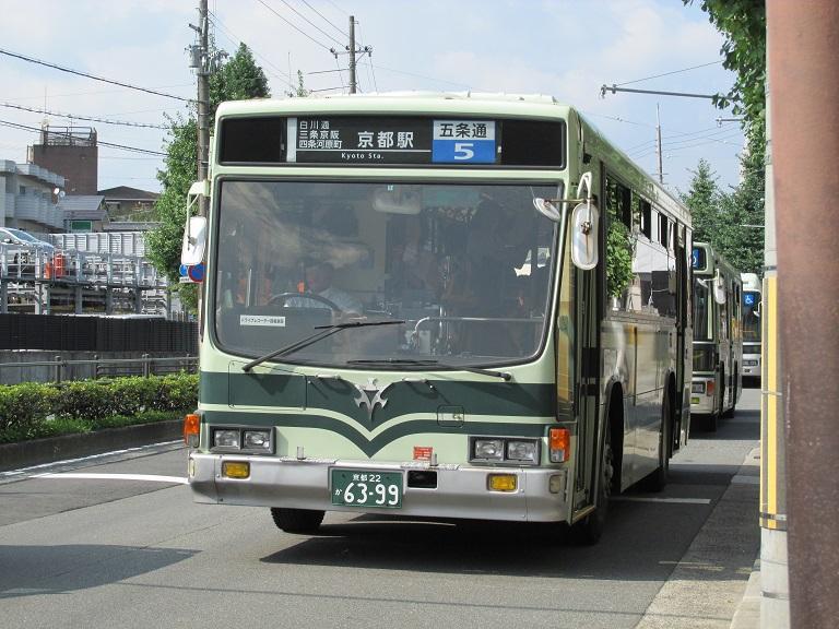 京都22か63-99 Photo540