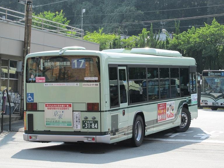 京都200か31-84 Photo541