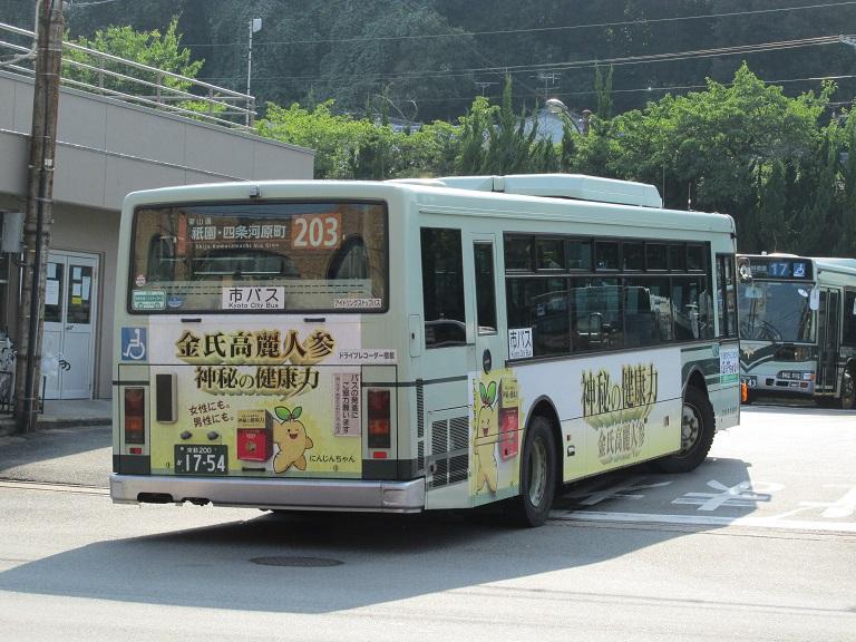京都200か17-54 Photo561