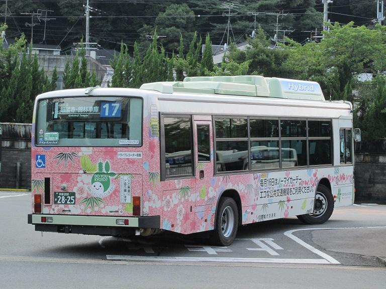 京都200か28-25 Photo564