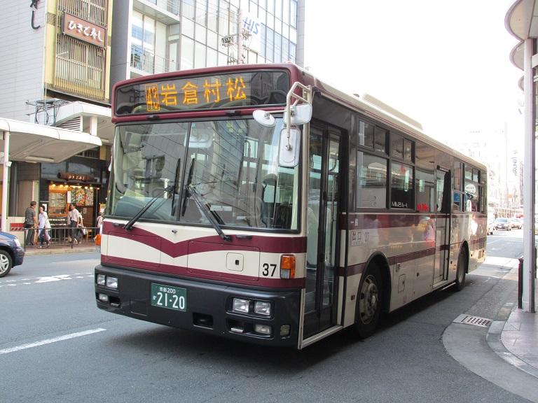 37 Photo566