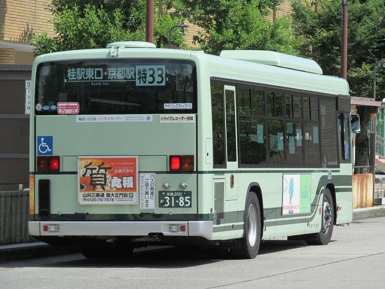 京都200か31-85 Photo586