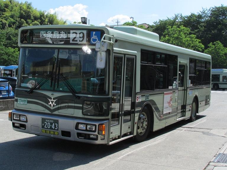 京都200か20-43 Photo620