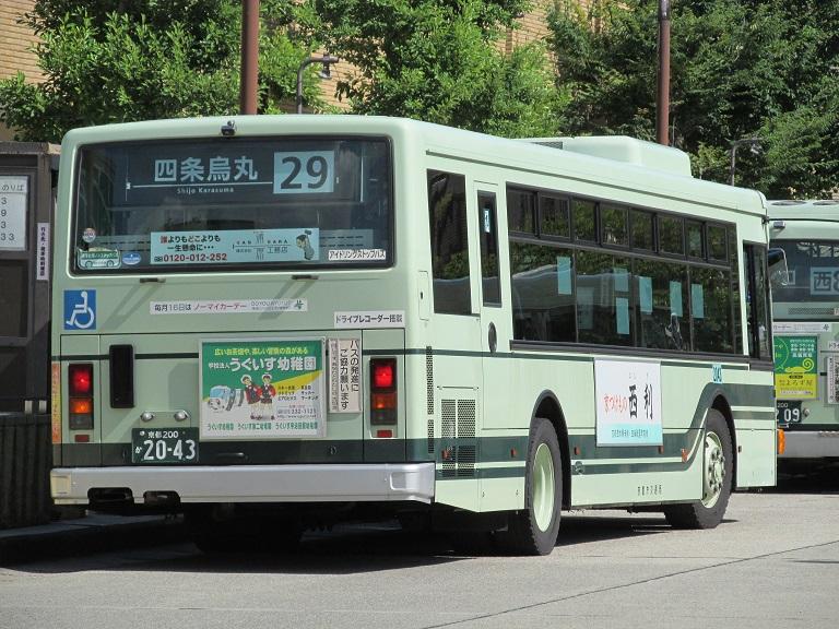 京都200か20-43 Photo621