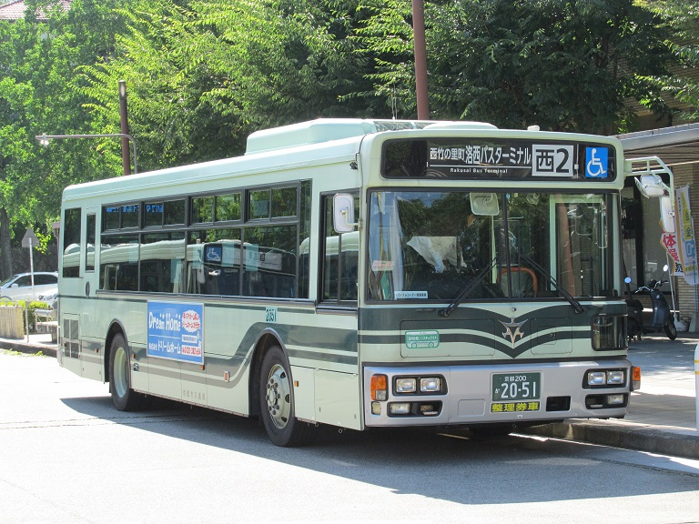京都200か20-51 Photo622