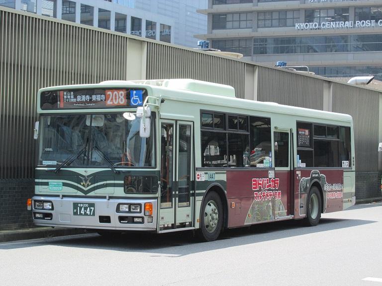 京都200か14-47 Photo640