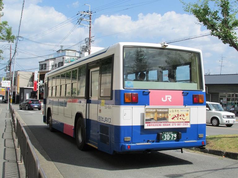 [2016年の夏][京都市] 西日本JRバス Photo689