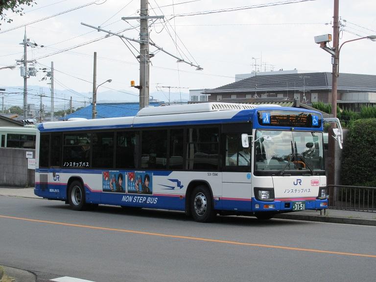 [2016年の夏][京都市] 西日本JRバス Photo692