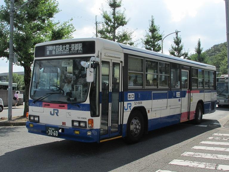 [2016年の夏][京都市] 西日本JRバス Photo693