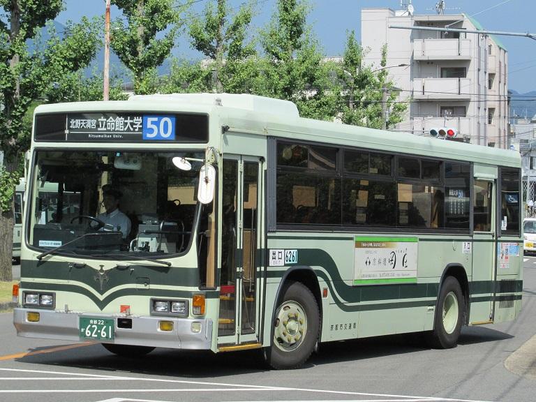 京都22か62-61 Photo697