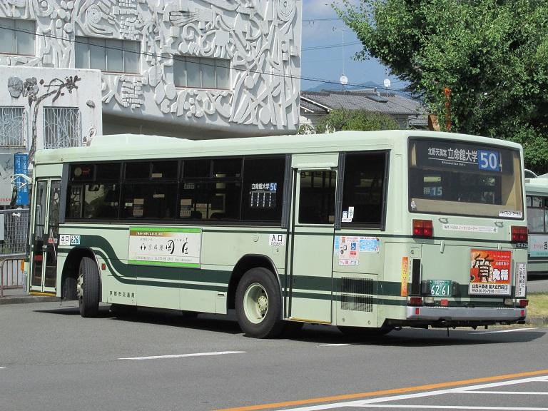 京都22か62-61 Photo698