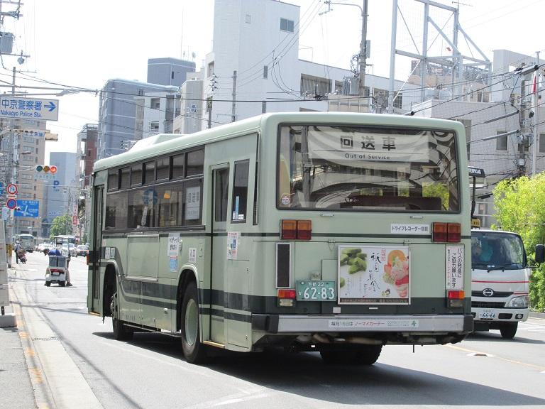 京都22か62-83 Photo711