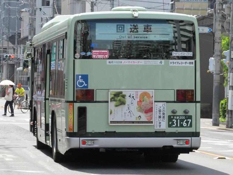 京都200か31-67 Photo716