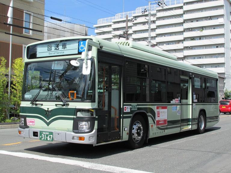 京都200か31-67 Photo717