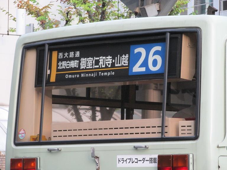 京都22か66-69 Photo721