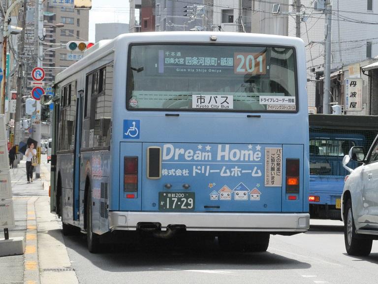 京都200か17-29 Photo727