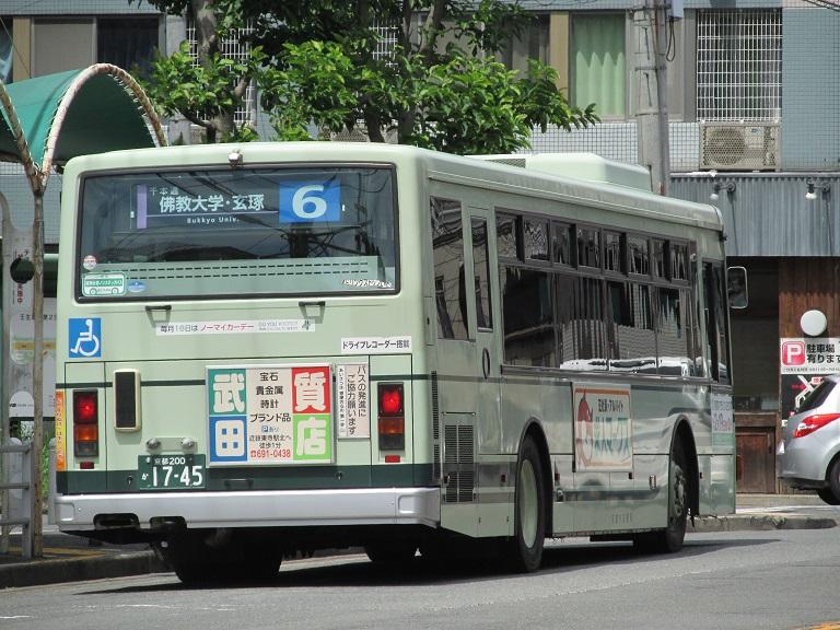 京都200か17-45 Photo739