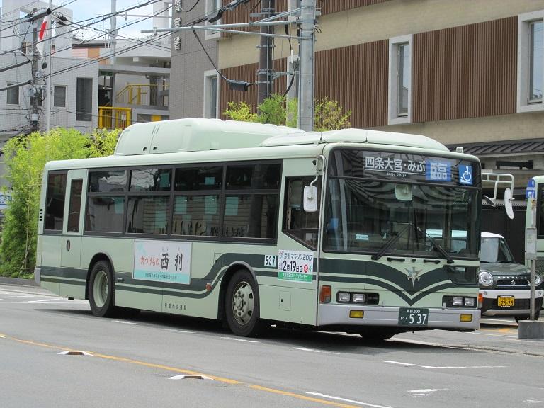 京都200か・537 Photo741