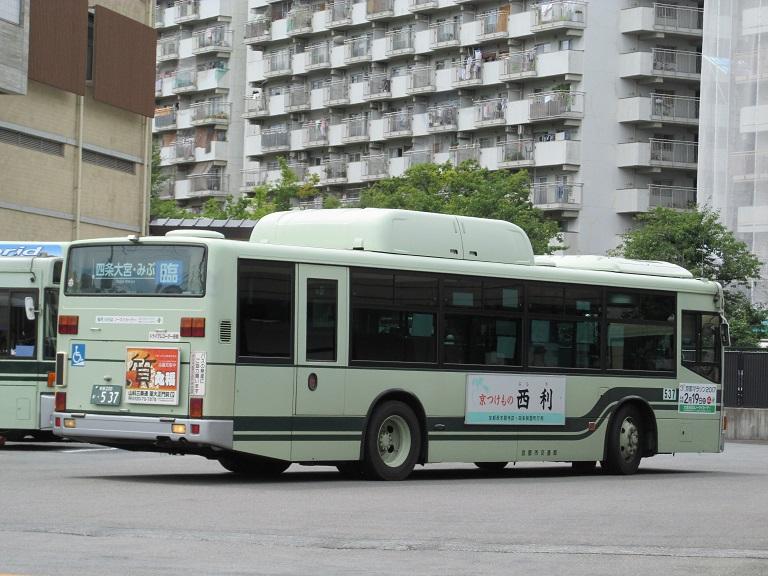 京都200か・537 Photo742