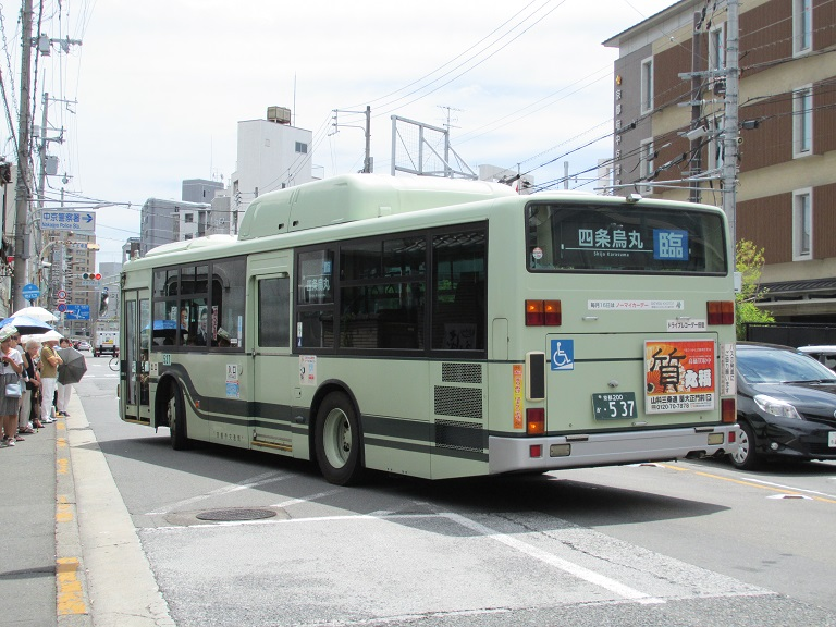 京都200か・537 Photo744