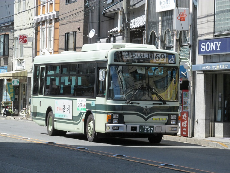 京都200か・497 Photo759