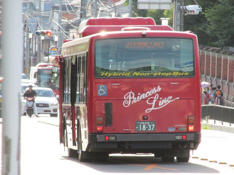 [2016年の夏][京都市] 京都急行バス Photo779