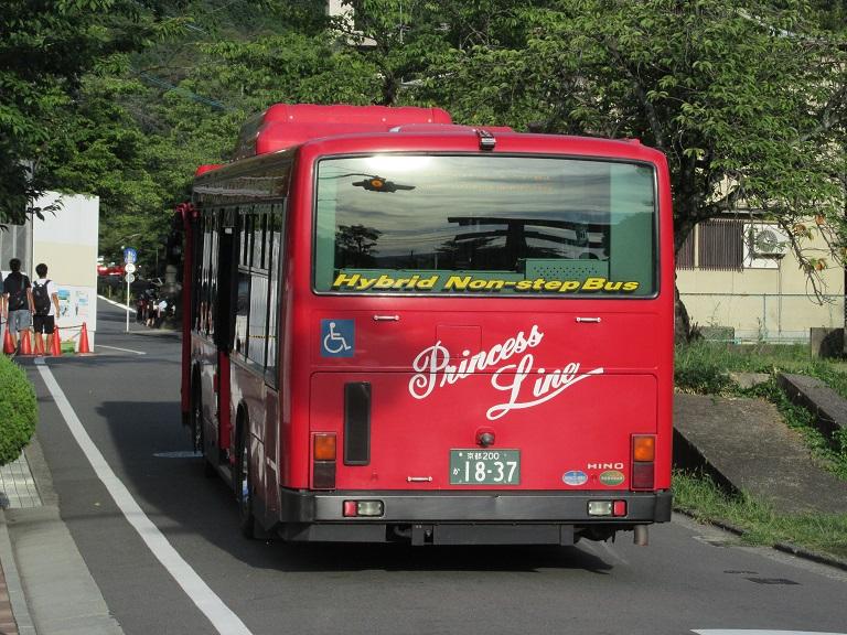 [2016年の夏][京都市] 京都急行バス Photo781