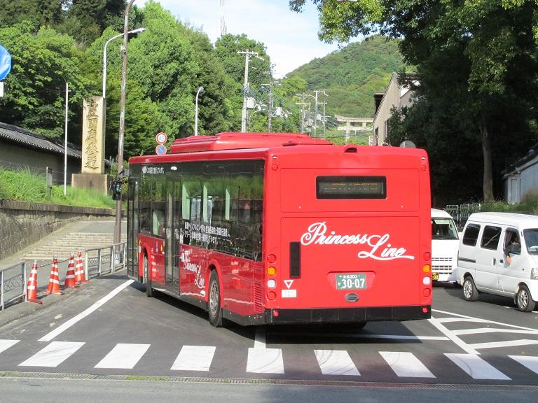 [2016年の夏][京都市] 京都急行バス Photo784