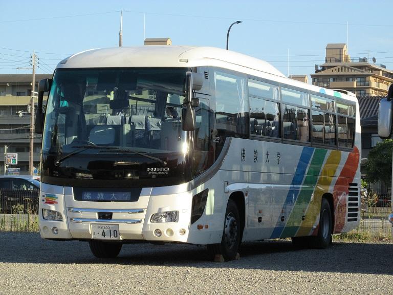 [2016年の夏][京都市] 佛教大学のバス Photo800