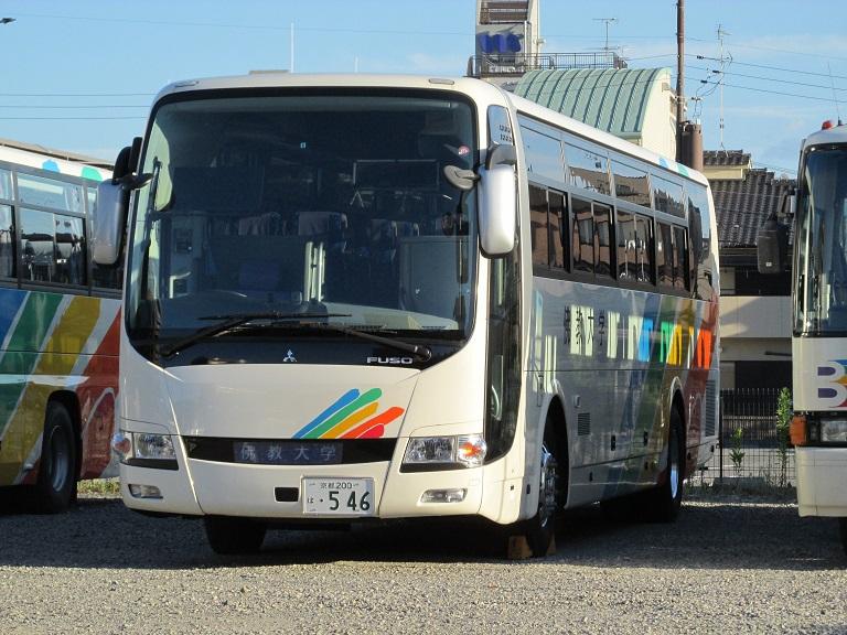 [2016年の夏][京都市] 佛教大学のバス Photo802