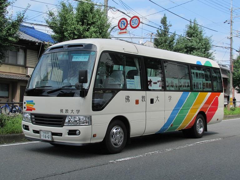 [2016年の夏][京都市] 佛教大学のバス Photo803