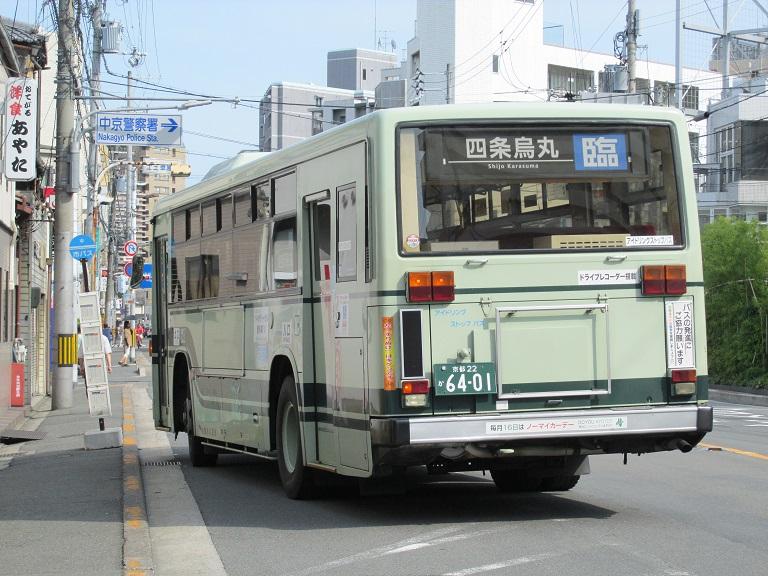 京都22か64-01 Photo806