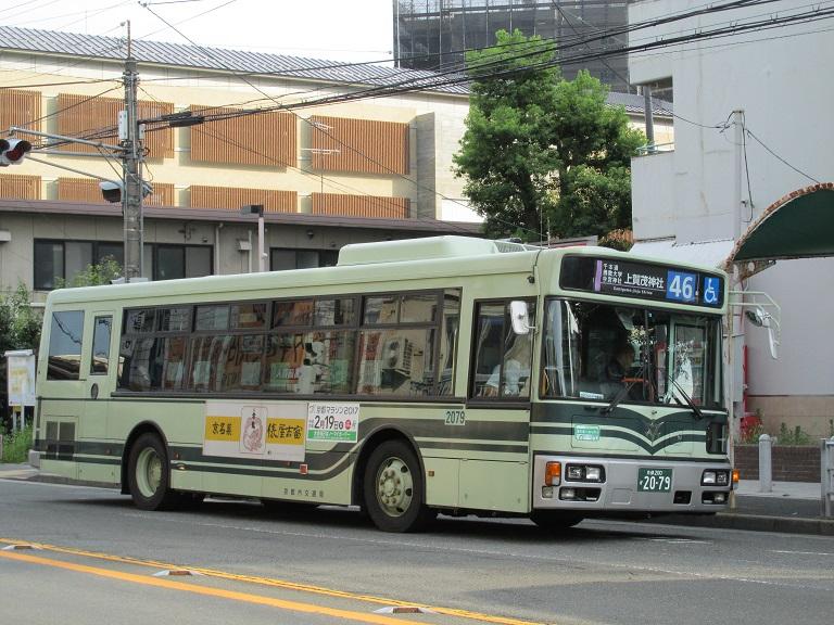 京都200か20-79 Photo820
