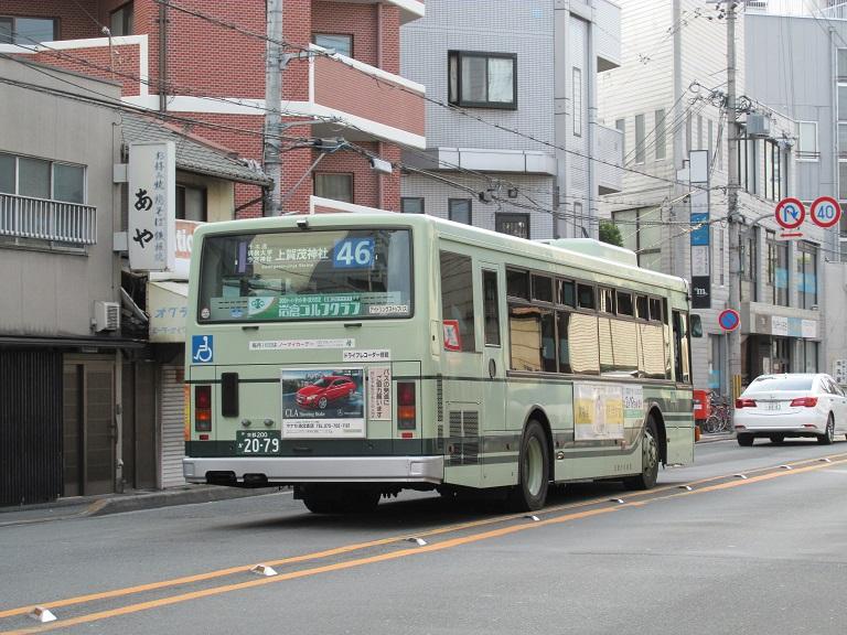 京都200か20-79 Photo821