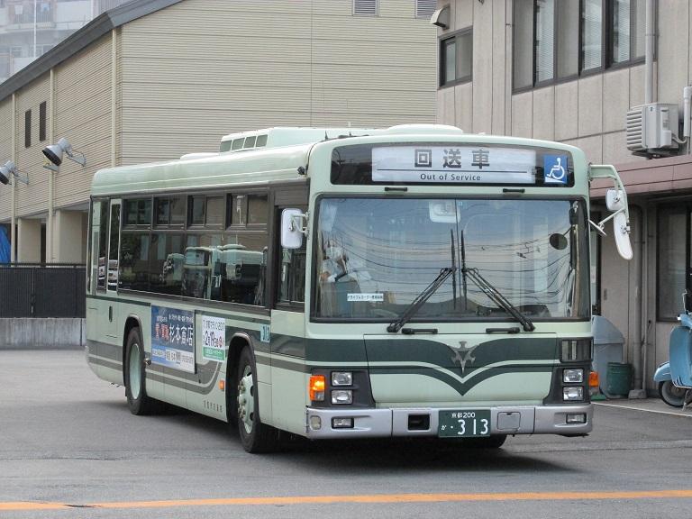 京都200か・313 Photo823