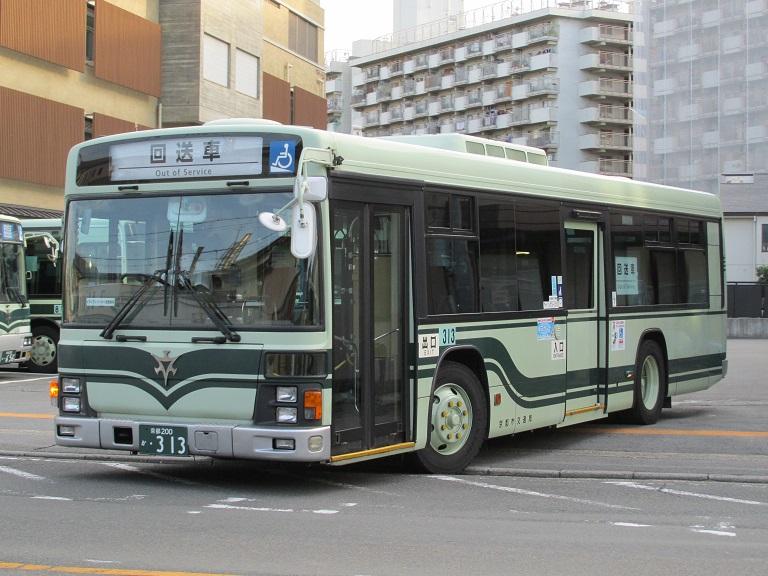 京都200か・313 Photo824