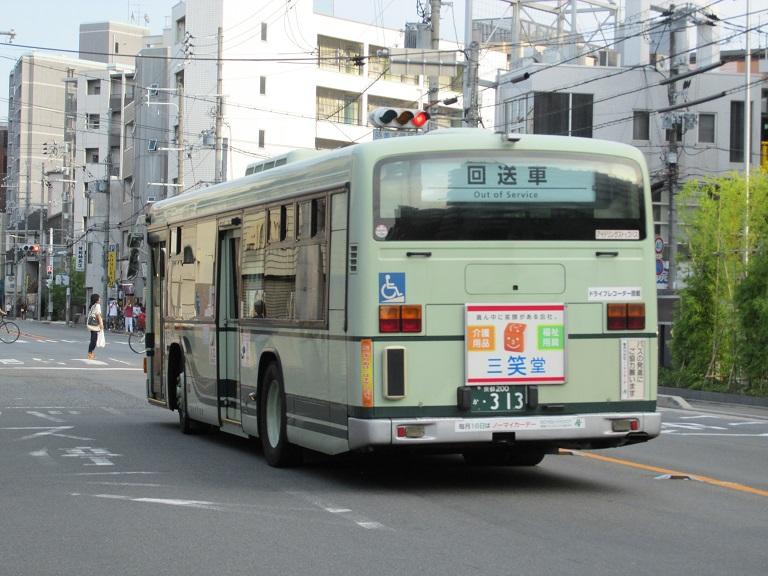 京都200か・313 Photo825