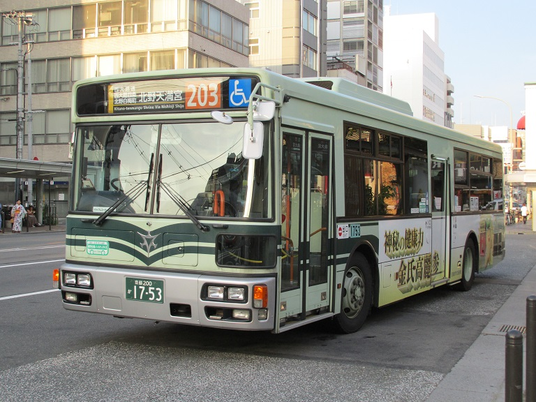京都200か17-53 Photo830